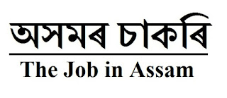 District Legal Service Authority, Golaghat Recruitment 2019 [UDA]