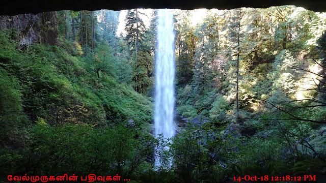 North Waterfalls Salem Oregon