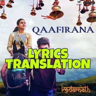 Qaafirana Lyrics in English | With Translation | – Kedarnath