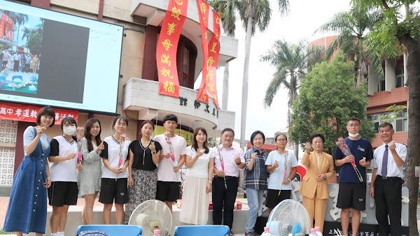 員林高中慶祝母親節 學子親手包水餃謝親恩