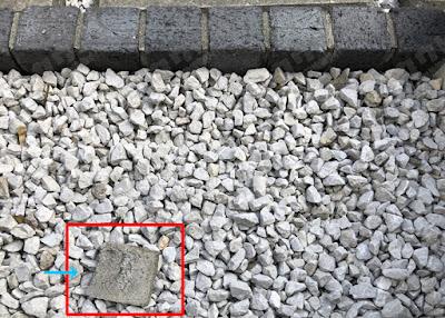 崩れたピンコロ石をDIYで修復:ブロック接着剤