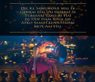 Love Hindi Status Images