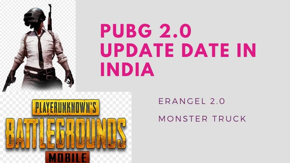pubg 2.0 update date in india