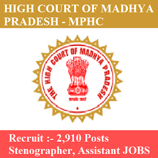 High Court Madhya Pradesh, MPHC, freejobalert, MPHC Answer Key, Answer Key, mphc logo