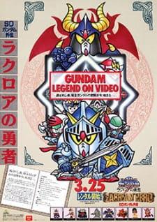 SD Gundam Gaiden Subtitle Indonesia