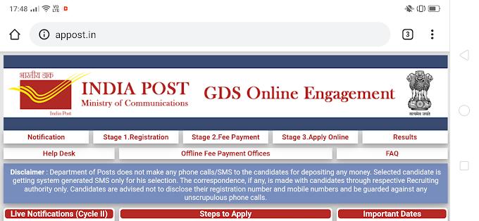 GDS Result WB Circle PDF