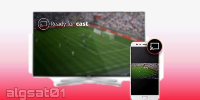 """"""" مجانا """" تطبيق لايف بلس..LivePlus البرنامج الافضل للبث المباشر ونقل المباريات."""
