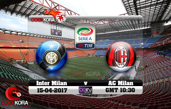 مشاهدة مباراة إنتر ميلان وميلان اليوم 15-4-2017 في الدوري الإيطالي