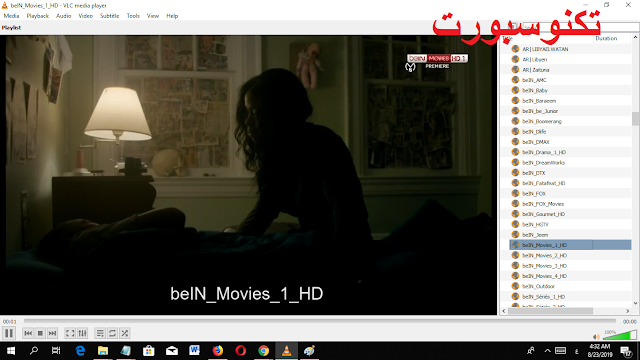 أقوي مكتبة افلام m3u و ملف مشاهدة قنوات bein movies بدون تقطيع موقع تكنوسبورت