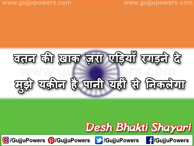 happy republic day 2020 wishes in hindi