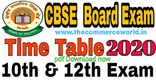CBSE  Board Exam Time Table 2020- Class 10Xh & 12th