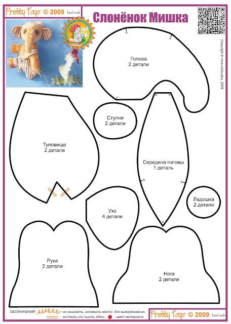 moldes gratis muñeco elefante en fieltro