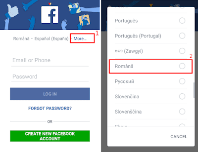Aplicația Facebook în limba română din ecranul de login