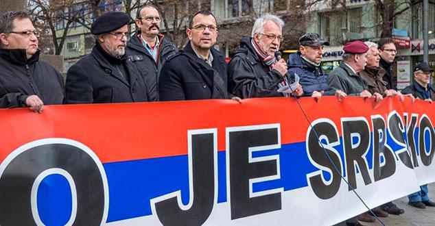 #Косово, #метохија, #Србија, #обележавање, #порука, #подршка, #Чеси, #Отето, #Косово,