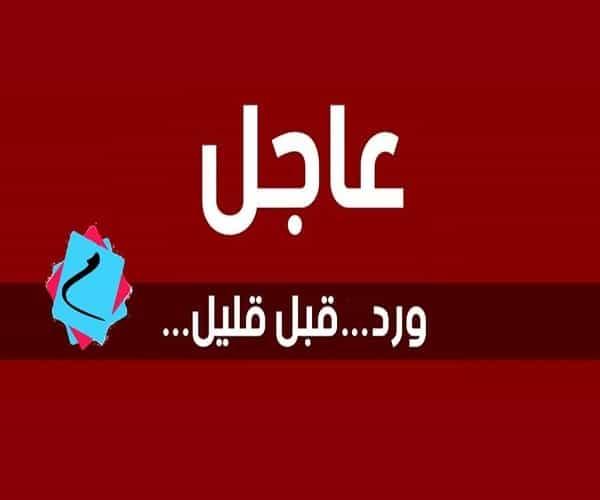 آخر تعلميمة من الوزارة بشأن تنظيم دكتوراه ل م د 2018-2019