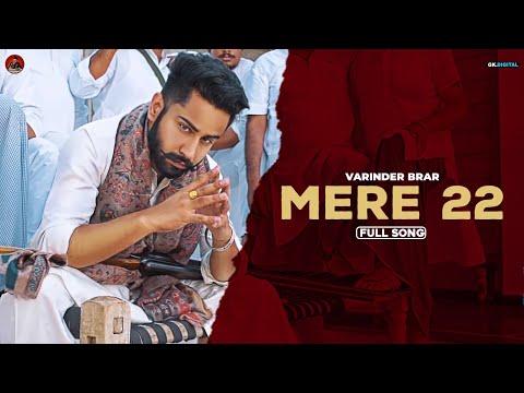 Mere 22 Lyrics - Varinder Brar By LyricsMint
