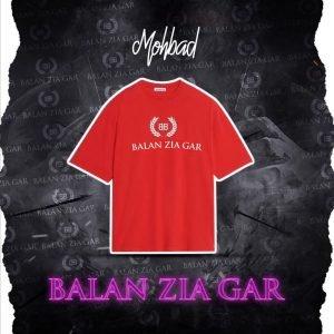 [Music] Mohbad - Balan Zia Gar