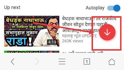 google se video kaise dwonlod karen? गूगल से वीडियो कैसे डाउनलोड करें?
