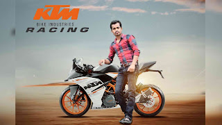 bike background, boy with bike, ktm bike background, ktm font png, text png, mmp picture, mmp, picture, mmp picture photo, mmp picture png, mmp picture background, sun for editing, sand background, ktm lover, bike lover, ktm lover editing, editing with bike,