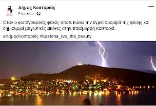 ΟΔΟΣ: εφημερίδα της Καστοριάς | Παράλληλα σύμπαντα – ίλιγγος