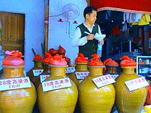 Vendedor, baiju, vino, China