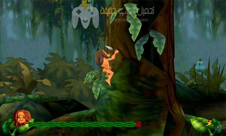 تحميل لعبة طرزان Tarzan للكمبيوتر من ميديا فاير