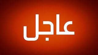 الكاف يقرر إعادة المباراة النهائية لدوري أبطال إفريقيا بين الترجي التونسي والوداد المغربي خارج تونس