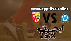 مشاهدة مباراة مارسيليا ولانس بث مباشر رابط ايجي لايف 30-10-2020 في الدوري الفرنسي