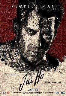 Jai Ho Salman Khan Starer Movie Dialogues And Full Details