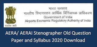 AERA/ AERAI Stenographer Old Question Paper and Syllabus 2020 Download