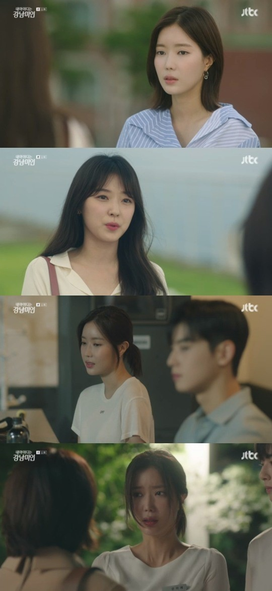 SPOILERS!!!][My ID is Gangnam Beauty Roundup] Episode 11