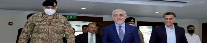 What Does Afghanistan's Latest Outreach To Pakistan Mean For India?