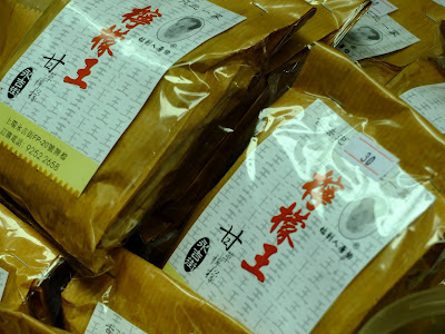 rightgreen: [2012。HK] 好吃好聊好有趣的「檸檬王」