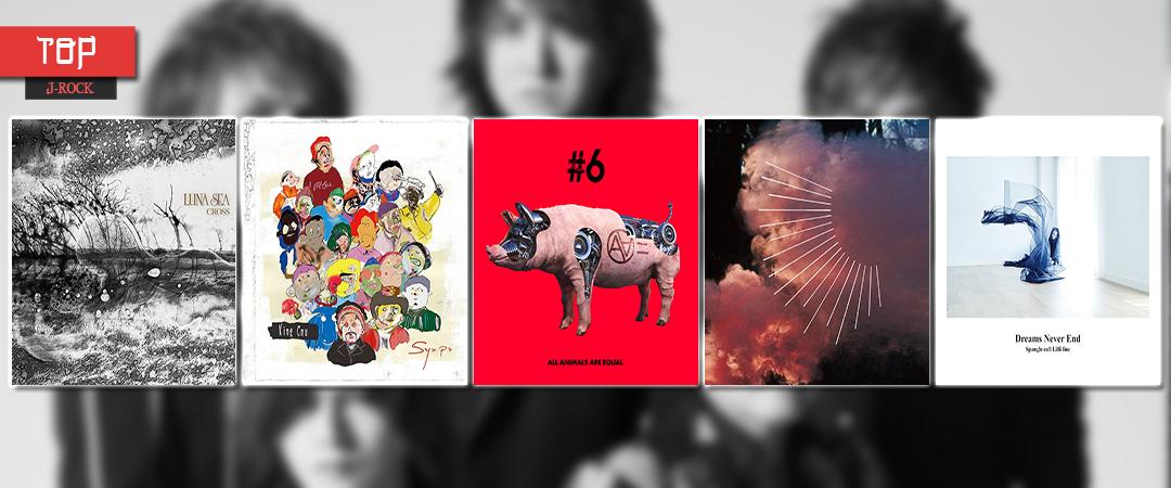 Top 5 mejores álbumes de J-rock 2019 - Hikari No Hana