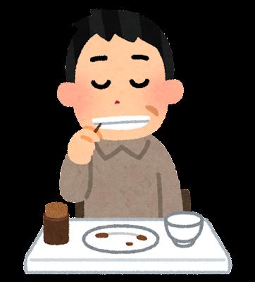 食後に爪楊枝を使う人のイラスト