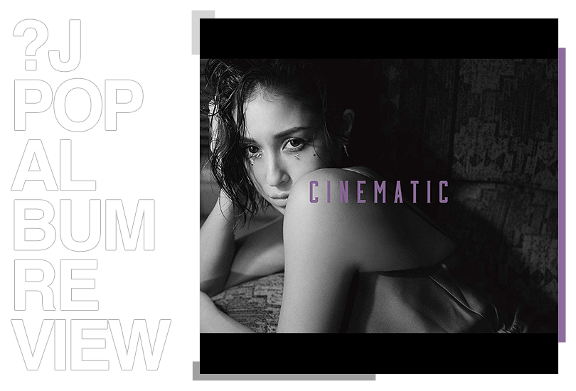 Album review: Beni - Cinematic | Random J Pop