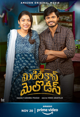 Middle Class Melodies movie download