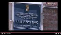 http://tvkrasnodar.ru/news/v-krasnodarskoj-gimnazii-otprazdnovali-den-kitajskogo-yazyka
