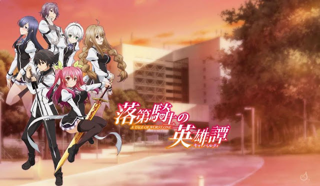 Anime Action School Terbaik - Rakudai Kishi no Cavalry