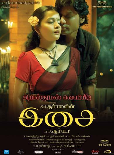 Isai Tamil mp3 songs download