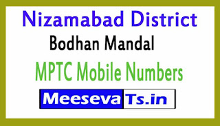 Bodhan Mandal MPTC Mobile Numbers List Nizamabad District in Telangana State