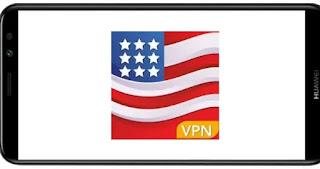 تنزيل برنامج USA VPN Premium mod pro  معدل بالنسخة المعدلة مدفوع مهكر بدون اعلانات بأخر اصدار من ميديا فاير