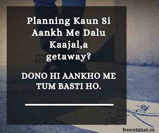 Kaun-Si-Aankh-Me-Dalu-Kaajal - Attitude-Shayari