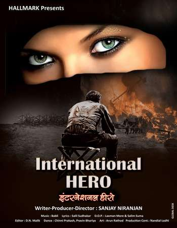 Poster Of International Hero 2015 Hindi 720p HDRip x264 Watch Online Free Download downloadhub.in