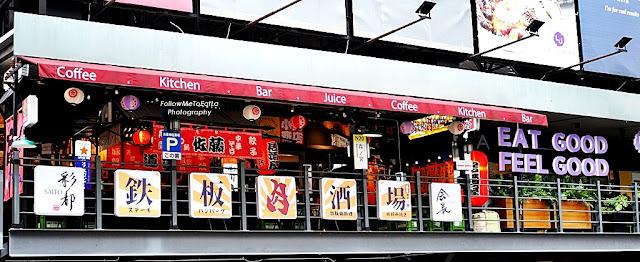 TEPPAN SAKABA 鉄板肉酒場 Offers Teppan-Style Japanese Izakaya At Taman Desa Kuala Lumpur