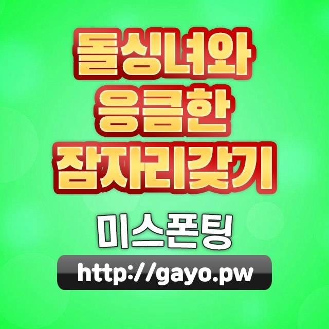 일산마사지크림