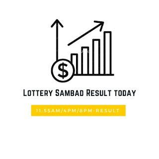 |Nagaland State Lotteries 28-03-2021 Lotterysambad 11:55A