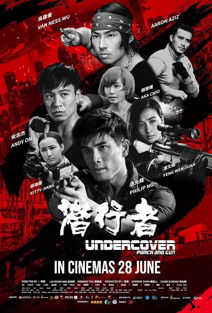 Review Filem Undercover, Punch & Gun