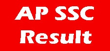 AP SSC Result 2020 Andhra Board 10th Class Result Declared
