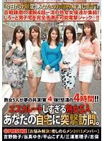 (Re-upload) YRZ-081 エスカレートしすぎる熟女5